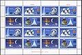 Stamps of Germany (DDR) 1986, MiNr Bogen 3005-3008.jpg