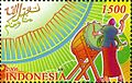 Stamps of Indonesia, 057-06.jpg