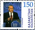 Stamps of Kazakhstan, 2013-46.jpg