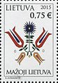 Stamps of Lithuania, 2015-20.jpg