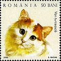 Stamps of Romania, 2006-002.jpg