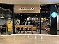 Starbucks au centre commercial de la Part-Dieu en 2019..jpg