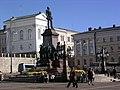 Statue of Alexander II - panoramio.jpg
