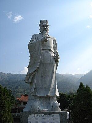 Xie An - Statue of Xie An