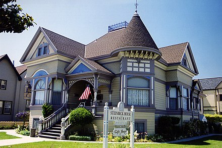 The Steinbeck House at 132 Central Avenue, Salinas, California, the Victorian home where Steinbeck spent his childhood. SteinbeckHouse.jpg