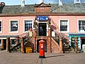 Steps to Carlisle Visitor Centre, the Old Town Hall - geograph.org.uk - 812851.jpg