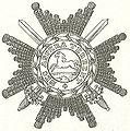 Ster van een Commandeur der Eerste Klasse met de Zwaarden in de Orde van de Welfen.jpg