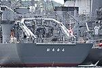 Stern of JS Nichinan(AGS-5105) left rear view at JMSDF Yokosuka Naval Base April 30, 2018 02.jpg