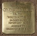 Stolperstein Dortmunder Str 13 (Moabi) Emanuel Hiller.jpg