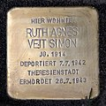 Stolperstein Hindenburgdamm 11 (Lifel) Ruth Agnes Veit Simon.jpg