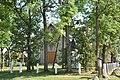 Strūžānu Vissvētās Trīsvienības Romas katoļu baznīca, Strūžāni, Gaigalavas pagasts, Rēzeknes novads, Latvia - panoramio.jpg