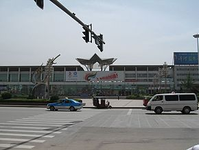SuZhou Train Station 宿州火车站 - panoramio.jpg