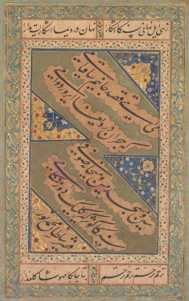 sultan muhammad nur - image 10