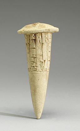 Sumerian - Dedication Nail - Walters 481457 - View A