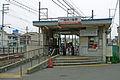 Suwanomori Station2012-4.jpg