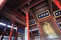 Suzhou Wenmiao 2015.04.23 15-53-38.jpg