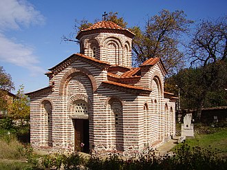 Kyustendil - Image: Sveti Georgi.Kyustendil.1