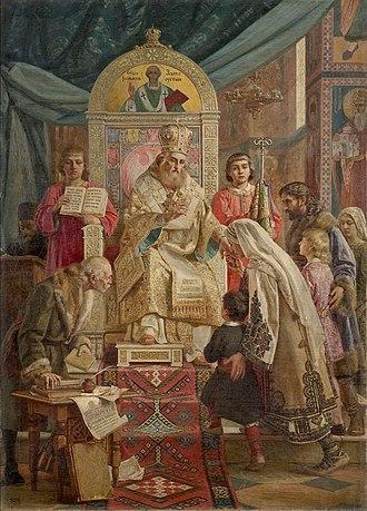 Saint Sava - Sava blessing Serb youth, Uroš Predić (1921).