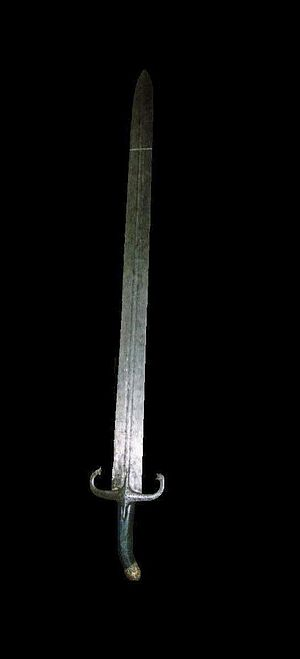 English: Sword of Caliph Umar, with later hilt