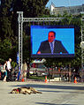 Syntagma Square (Athens) - political campaign 01.jpg