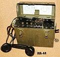 Téléphone IAA-44 USA 1944.jpg