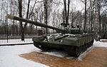T-72 - Vadim Zadorozhny Technical museum (1).jpg