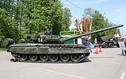 T-80BV - military vehicles static displays in Luzhniki 2010-03.jpg
