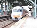 TRA PP passing through Taiyuan Station 20070805.jpg