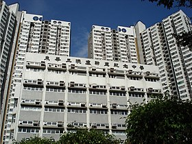 TWGHs Lo Kon Ting Memorial College.jpg