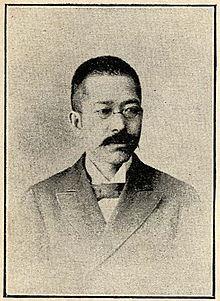 田口卯吉 - ウィキペディアより引用