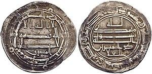 Tahir ibn Husayn - Image: Tahiribn Husayn Coin Historyof Iran