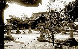 Taiwan under Japanese rule - Taiwan Grand Shrine, a Shinto shrine constructed in Taipei (then Taihoku) in 1901
