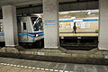 Takadanobaba station, Tozai line.jpg