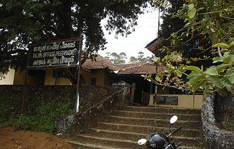 Peermade - Tehsil Office