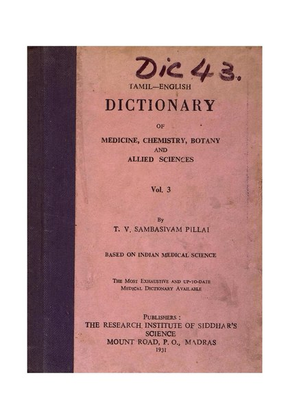 File:Tamil - English Dictionary of Medicine, Chemistry, Botany and Allied Sciences Vol.3.pdf