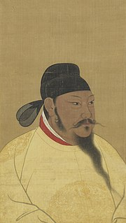 7th-century Chinese emperor of the Tang Dynasty