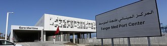 Tanger-Med - The new maritime station of the Tangier-Med Port