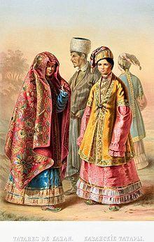 национальные костюмы татар фото