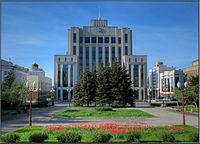 Tatarstan Cabinet of Ministers.jpg