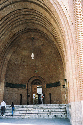National Museum of Iran - The entrance of the Museum of Ancient Iran, part of the National Museum of Iran.