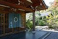 Tenryuji Kyoto19n4592.jpg