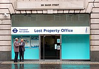 TfL lost property office on Baker Street - geograph.org.uk - 1404542.jpg