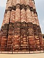 The Arabic Inscriptions On the Qutb Minar.jpg