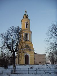 The Belltower - panoramio.jpg