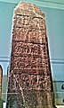 The Black Obelisk of Shalmaneser III (858-824 BC, Asyrian, from Nimrud, near the Shalmaneser Building) - British Museum.jpg