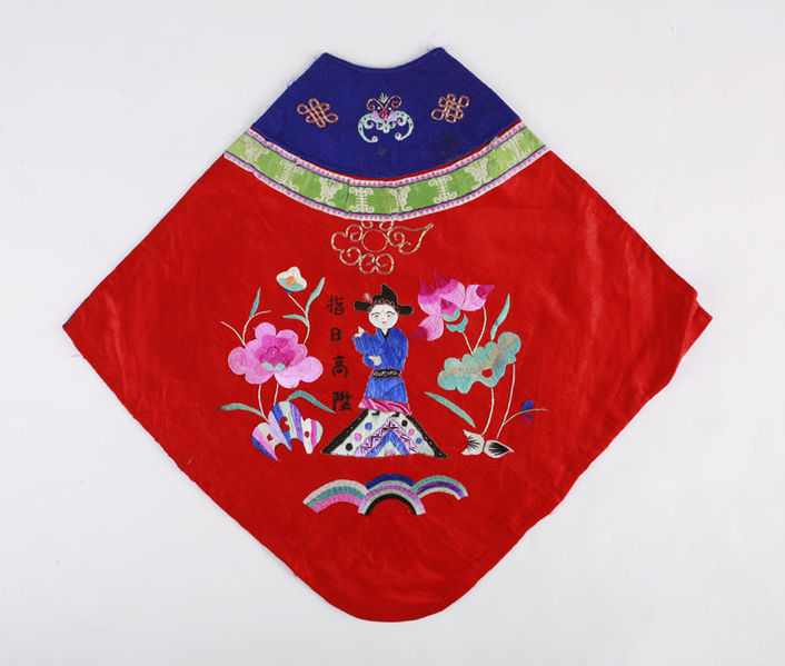 File:The Childrens Museum of Indianapolis - Embroidered infant undergarment 2.jpg