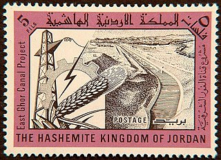 Postage stamps and postal history of Jordan