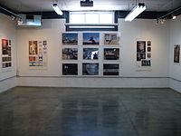The Edge gallery, Nahariyya.jpg