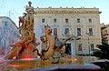 The Fountain of Diana, Syracuse (Sicily).jpg