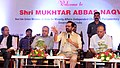 The Minister of State for Minority Affairs (Independent Charge) and Parliamentary Affairs, Shri Mukhtar Abbas Naqvi addressing at the 'GST awareness meeting', in Hyderabad on July 09, 2017.jpg